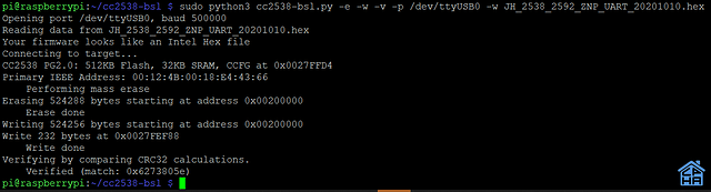 cc2538bsl_flash_cordinator_done
